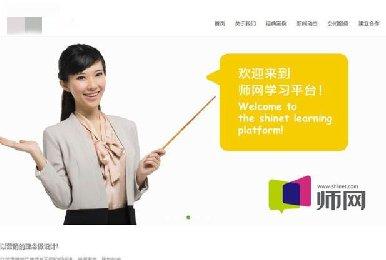 石家庄建站分享简洁品牌广告网络设计类企业公司欧宝娱乐代理申请建站案例(带