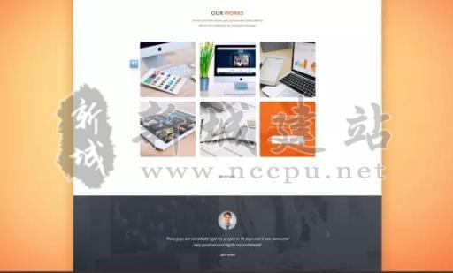 网页设计留白8.jpg