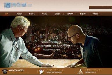 石家庄建站分享棕色陶瓷类企业通用建站案例(带手机版)
