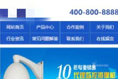 石家庄建站公司分享蓝色机械电子产品展示类企业手机建站案例