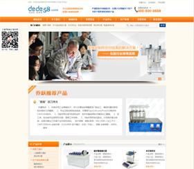 营销型机械设备电子类PHP企业欧宝娱乐代理申请建设案例「响应式」