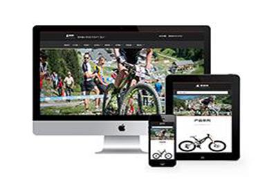 休闲运动品牌自行车类欧宝娱乐代理申请建设案例「响应式」