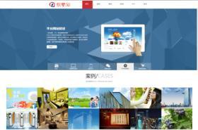 HTML5网络建站工作室公司欧宝娱乐代理申请建设案例