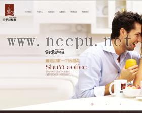 餐饮连锁店咖啡厅饮料品牌公司企业网