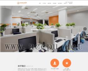 html自适应建筑装修服务行业企业公司