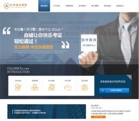 辅导培训机构留学教育企业公司欧宝娱乐代理申请(