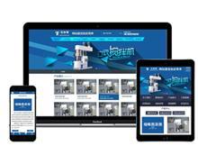 蓝色通用机械科技电子类企业欧宝娱乐代理申请(带