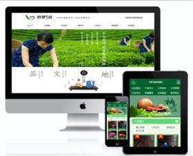 绿色茶叶欧宝娱乐代理申请(带手机站)建设案例「