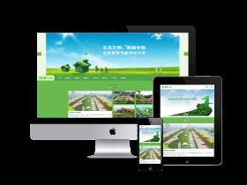 中英文绿色生态环保类欧宝娱乐代理申请建设案例「
