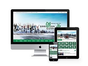 绿色学校学院新闻资讯欧宝娱乐代理申请(带手机版