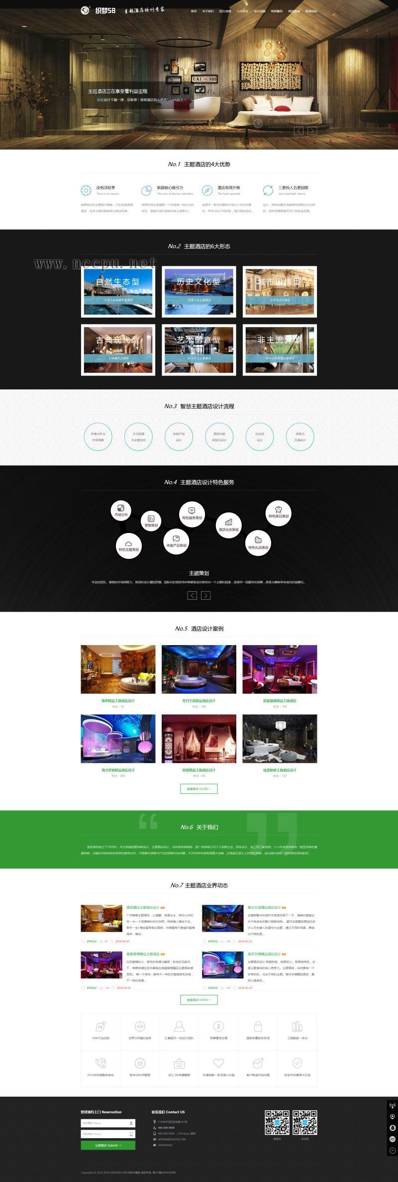 HTML5自适应酒店设计室内装饰公司欧宝娱乐代理申请(带筛选)建设案例「响应式」