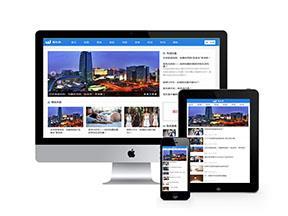 蓝色新闻博客自媒体头条网建设案例「